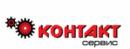 Контакт-сервис, Владивосток