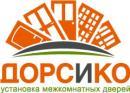 """ООО """"Дорсико"""", Санкт-Петербург"""
