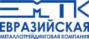 Евразийская металлотрейдинговая компания ТОО, Караганда