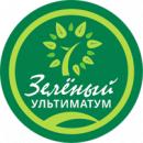 Зелёный ультиматум, Москва