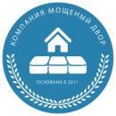 Мощеный Двор, Санкт-Петербург