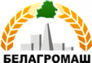 ОАО Белагромаш, Барановичи