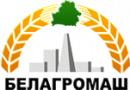 ОАО Белагромаш, Минск
