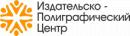 Издательско-полиграфический центр, Астана