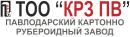 """""""Павлодарский картонно-рубероидный завод. ТОО """"""""КРЗ ПВ"""""""". ТОО"""", Астана"""