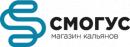 Магазин кальянов Смогус, Санкт-Петербург