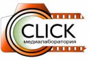 Медиалаборатория Click, Киров