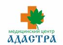 "Медицинский центр ""Адастра"", Харцызск"