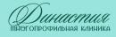Династия, Рыбинск