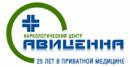 Авиценна, Краматорск
