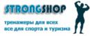 СтронгШоп, Днепропетровск