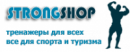 СтронгШоп, Чернигов