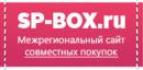 Межрегиональный сайт совместных покупок