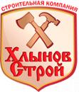 Хлыновстрой, Алексин