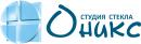 """Студия стекла """"Оникс"""", Севастополь"""