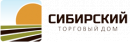 Торговый дом «Сибирский»