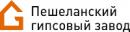 Пешеланский гипсовый завод, Архангельск
