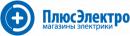 Интернет-магазин Электротоваров и комплектующих., Челябинск