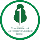 ТОО Семипалатинский Деревообрабатывающий Завод № 1, Костанай