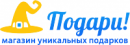 """Творческая мастерская """"ПечатьМастер"""", Королёв"""
