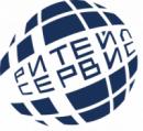 Группа компаний Ритейл Сервис, Барнаул