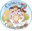 Детский сад Созвездие, Казань