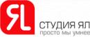 Копирайтинговое агентство «Шрифт», Новосибирск