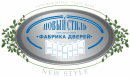 Новый Стиль, Астана