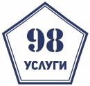 Услуги98, Санкт-Петербург