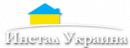 Интернет-магазин «Инстал Украина»