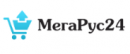 Интернет-магазин «MegaRus24.ru»