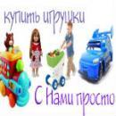 Интернет-магазин «ИП Трепаков А.В»