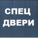 """ООО """"СпецДвери"""", Подольск"""