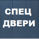 """ООО """"СпецДвери"""", Мытищи"""