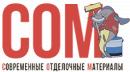 Магазин обоев «СОМ», Полтава