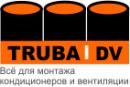 Труба ДВ, Владивосток