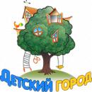 Детский город, Ростов-на-Дону