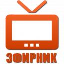 ЭФИРНИК, Минск