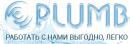 Магазин сантехники Пламб, Бобруйск