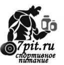 7pit Магазин Спортивного Питания в Сергиевом Посаде, Подольск
