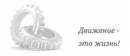 Диспетчерская Грузоперевозок, Измаил
