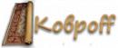Интернет-магазин «Ковроff»