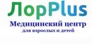 """Медицинский центр """"Лор-Плюс"""", Пермь"""