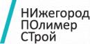 """Интернет-магазин «ООО """"Нижегородполимерстрой""""»"""