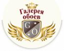 Магазин Галерея обоев, Бердичев