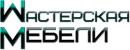 Мастерская мебели, Брянск