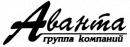 Группа компаний Аванта, Омск