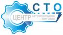 Центр Автомобильной Торговли, Санкт-Петербург