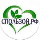 Интернет-магазин Спользой.РФ, Челябинск