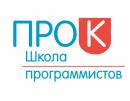 ПРОК Школа Программистов, Железногорск